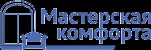 Логотип компании мастерская комфорта